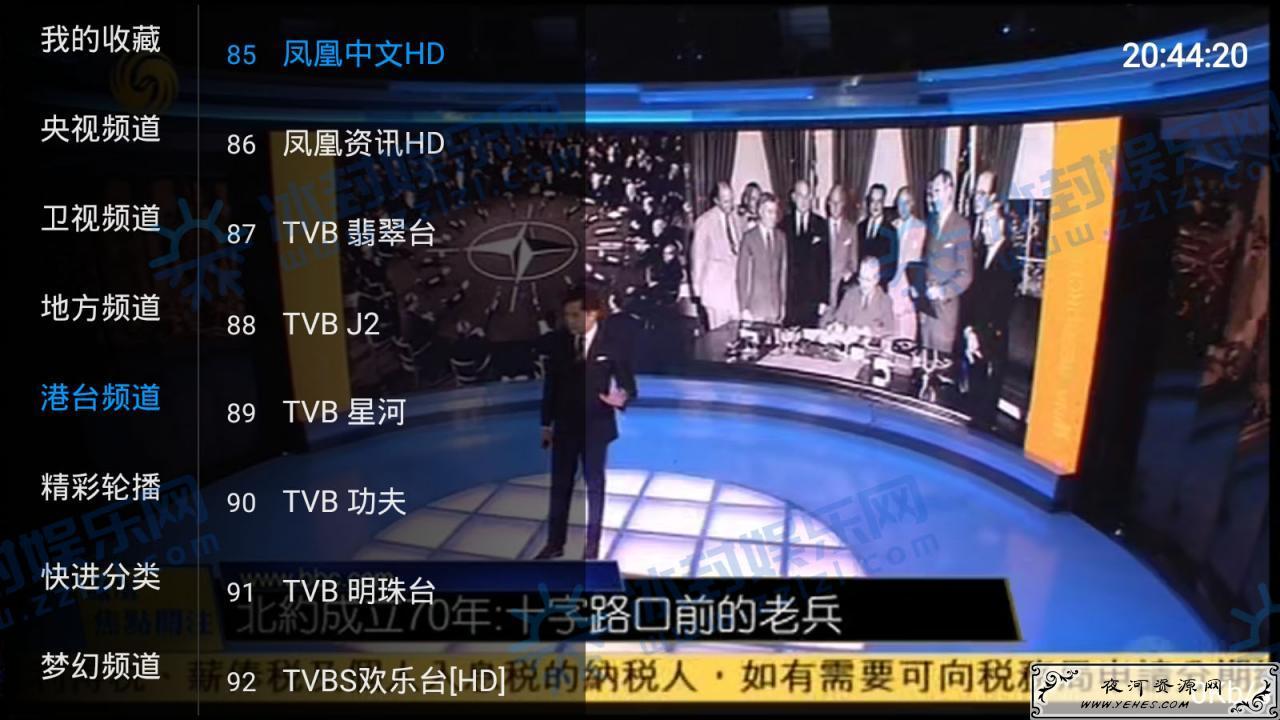 雷霆高清免费版v2.8.7 TVB港台直播观看