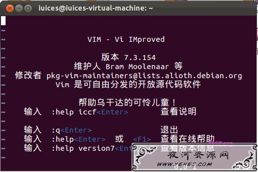 解决Debian/ubuntu系统vi编辑器方向键或删除键错误的问题