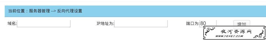 域名没备案怎么绑定国内服务器利用280端口绕过备案建站