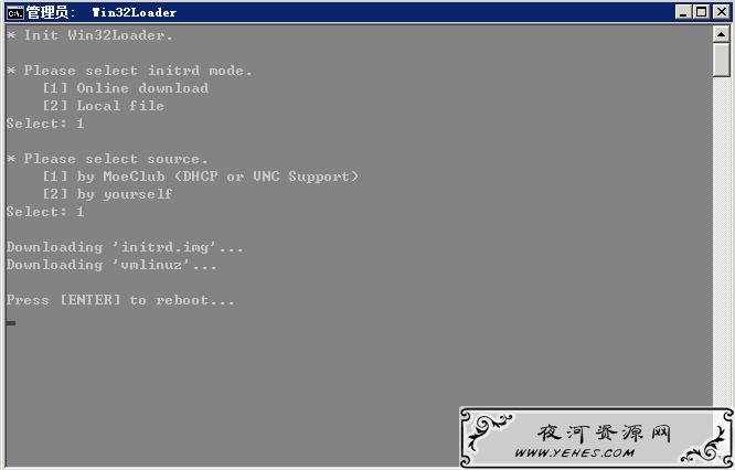 Windows VPS一键重装为Linux系统