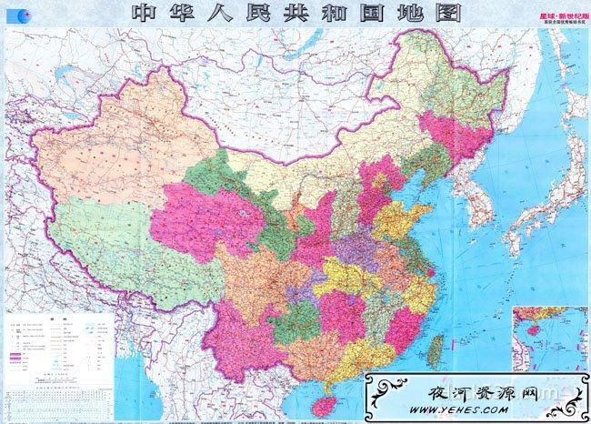 超高清中国地图+世界地图下载,一亿像素!