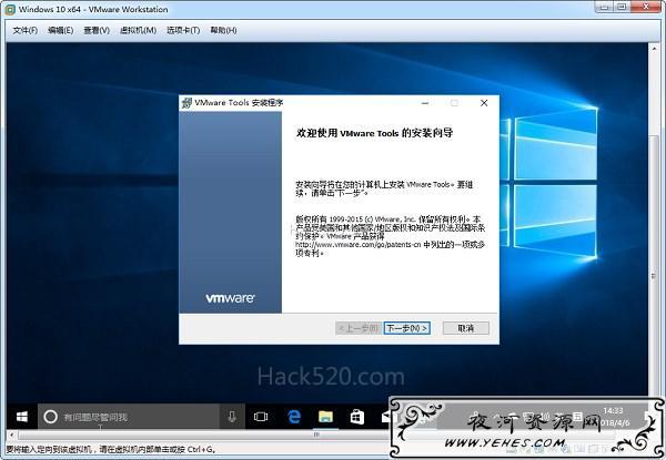 VMware Workstation Pro 14.1.1 原版官方直链下载地址+可用激活密钥