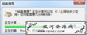 正确的 Windows 更新文件清理方法