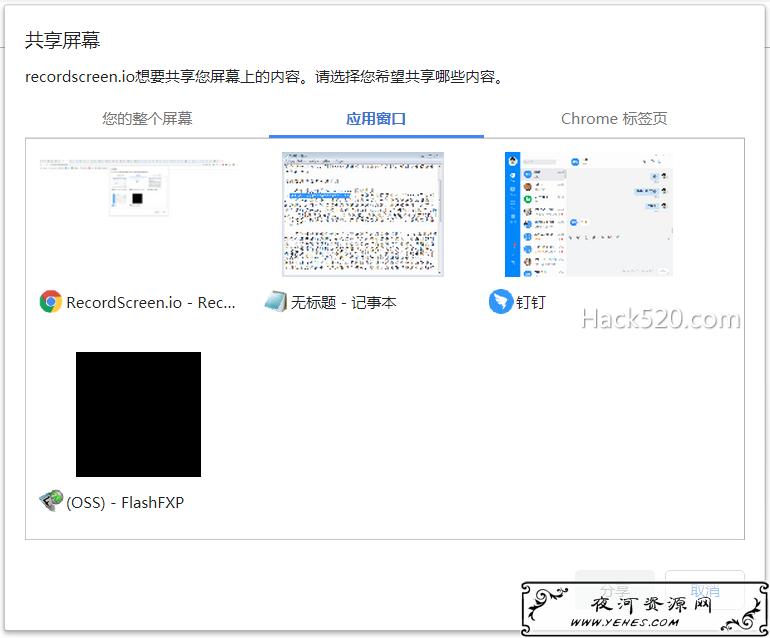绝对是最简单的屏幕录像方法!无需安装软件