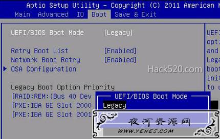 UEFI 和 Legacy
