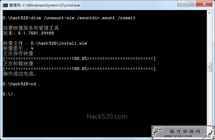 亲测!系统挂载后系统文件无法删除的两种解决方法