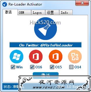 Re-Loader 小巧工具竟可激活所有 Windows 和 Office
