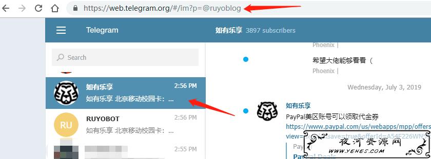 Telegram Bot 网站RSS订阅机器人部署教程