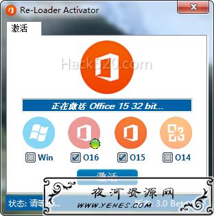 "Office 2013 提示""此 Microsoft Office 副本尚未激活"",半分钟搞定!"