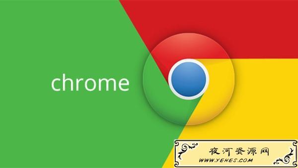 主流浏览器中高效的功能