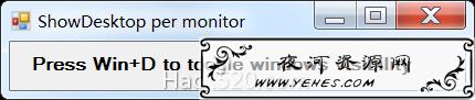 多显示器 Win + D 只隐藏当前桌面窗口 – ShowDesktop Per Monitor