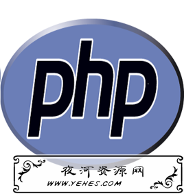 php 判断图片文件的真实类型