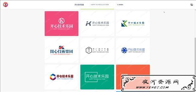 Logo 设计从未如此简单 – 在线自动设计网站推荐