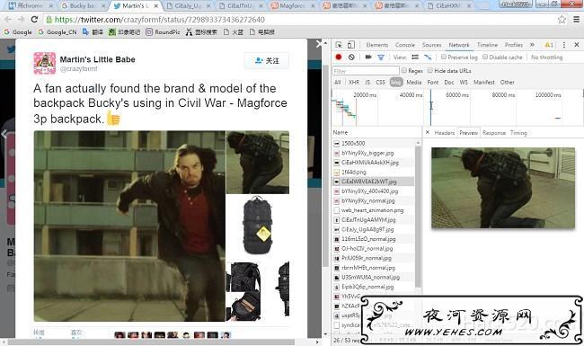 图片无法右键另存为 – Chrome 轻松下载网页图片