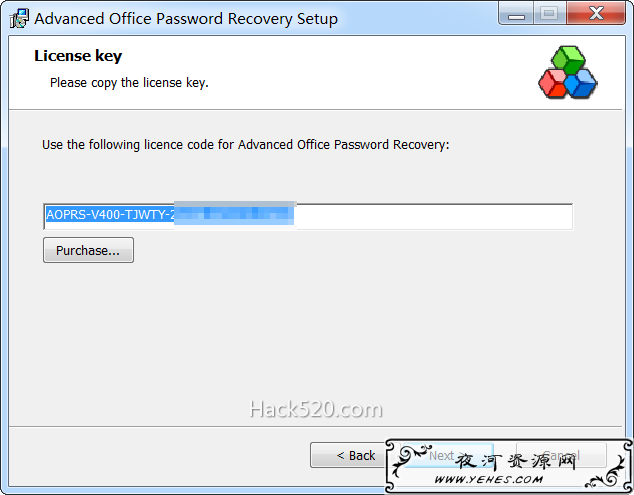 超强PPT、Word密码破解 – Advanced Office Password Recovery(附注册序列号)