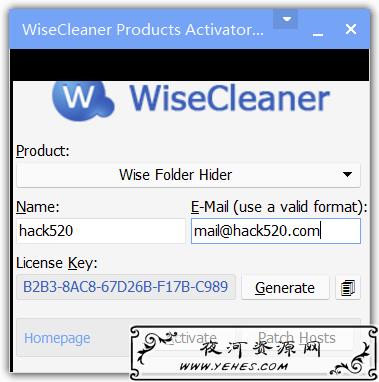 Wise Folder Hider Pro 破解补丁+官方原版 – 文件隐藏加密利器!
