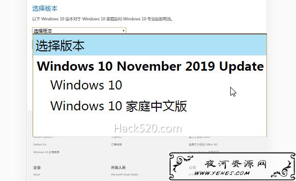 超级技巧!微软官网直接下载 Windows 10 ISO 镜像