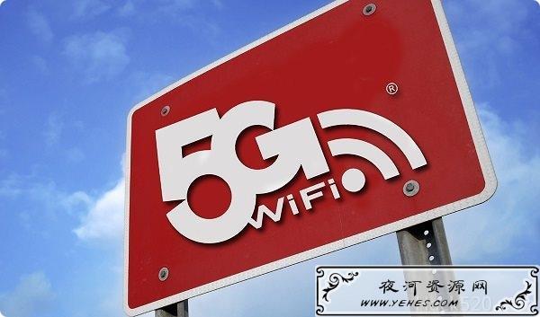 无线路由器 5GHz 是什么 – 详细 5GHz 频段