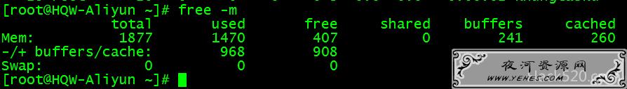 网站卡服务器 CPU 达 100% 的排查步骤和解决思路