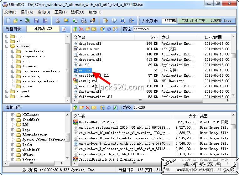 Windows 7 旗舰版转专业版亲测全过程