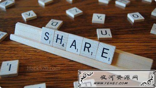 局域网共享