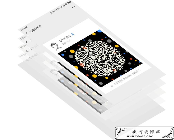 B站网页特效学习 — 图片 3D 分层悬浮效果
