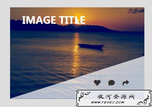 B站网页特效学习 — 悬浮照片效果
