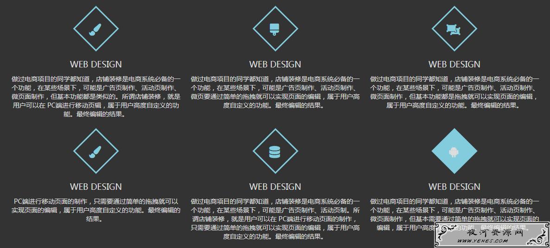 B站网页特效学习 — 自适应布局导航