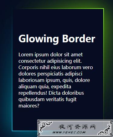 B站网页特效学习 — 荧光边框