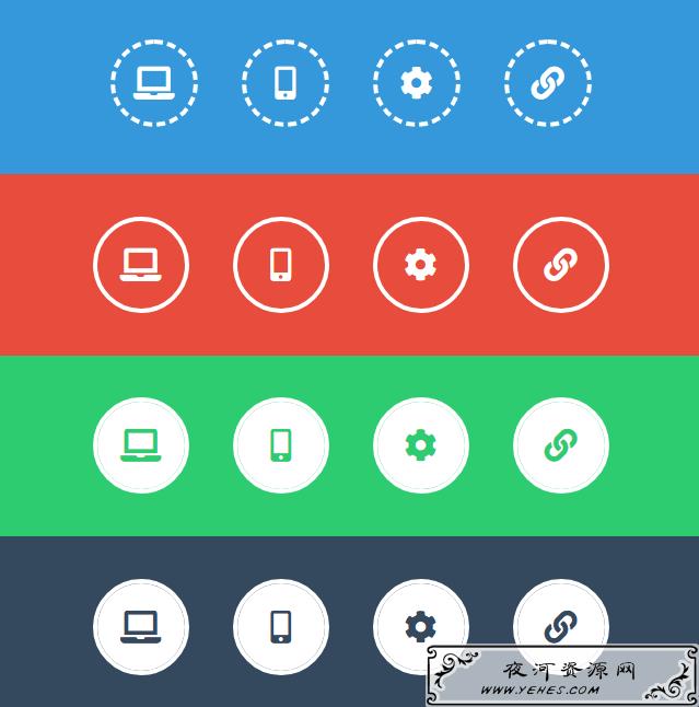 B站网页特效学习 — 4 种图标 hover 效果