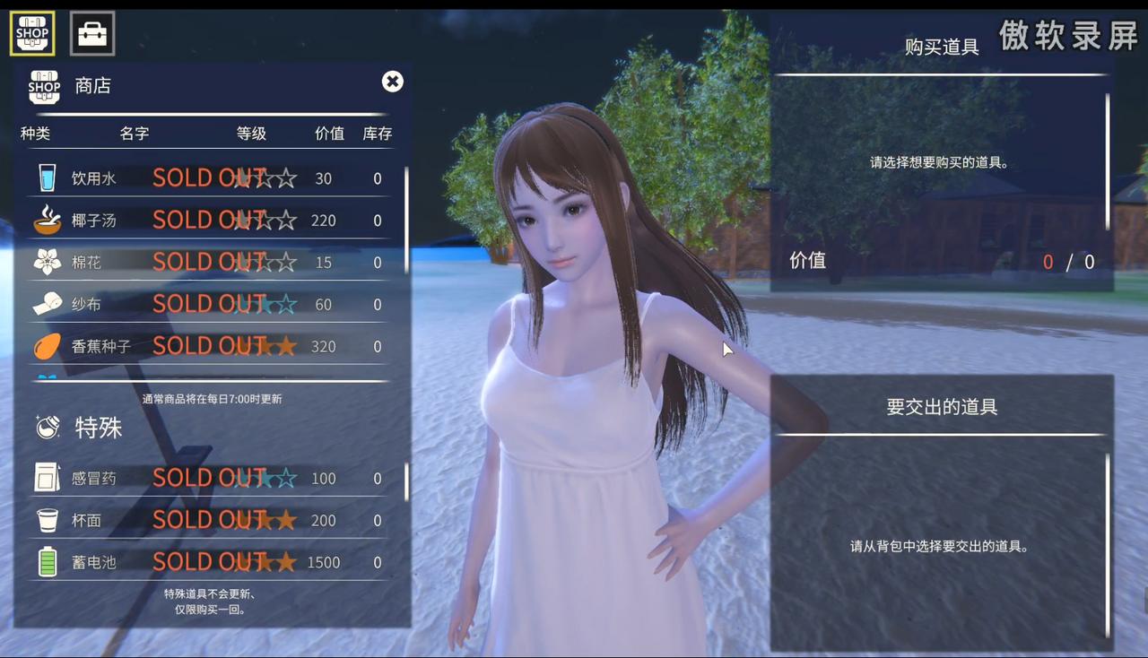 AI少女璇玑公主整合版 Windows 第2张