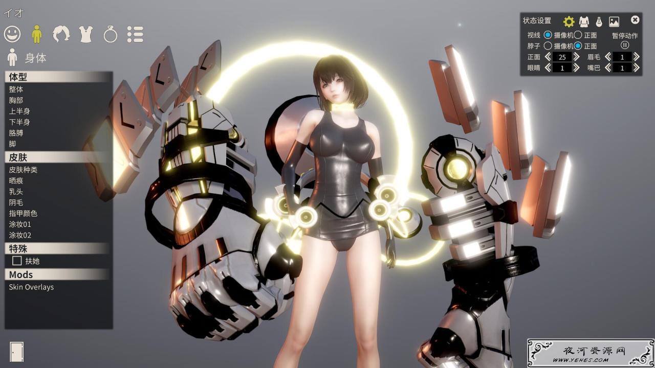 AI少女璇玑公主整合版 Windows 第4张