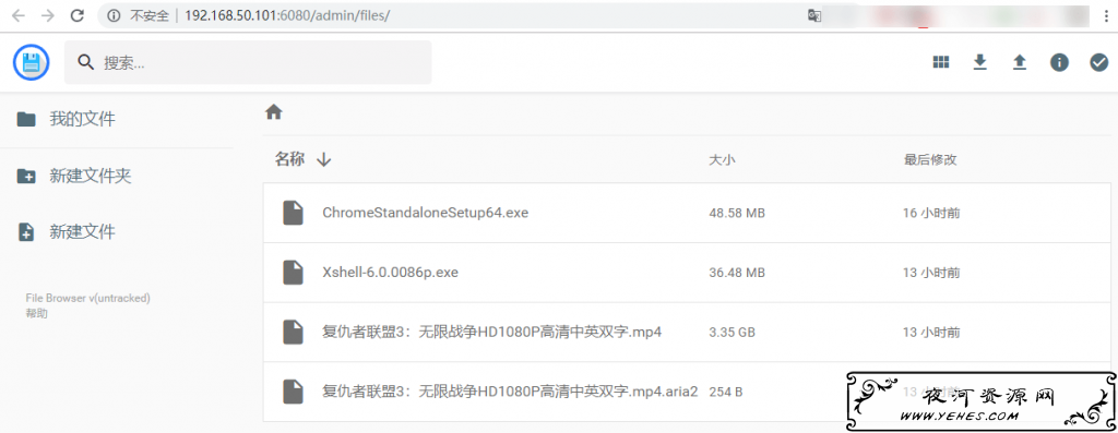 CCAA:一键安装Caddy + Aria2 + AriaNg,实现离线下载、文件管理、在线播放