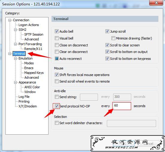 解决使用secureCRT不操作时自动断开问题的方法