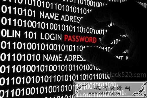 更安全的密码 – 密码设置之我见