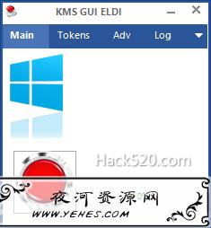 KMSpico 10.2 激活神器下载 – 轻松激活 Windows 和 Office