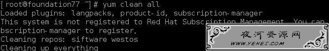 linux中的软件管理