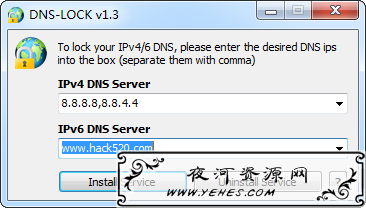 DNS 防篡改