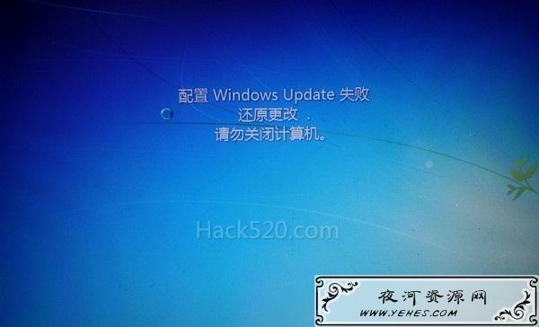 配置 Windows Update 失败正在还原更改的原因分析和解决方法