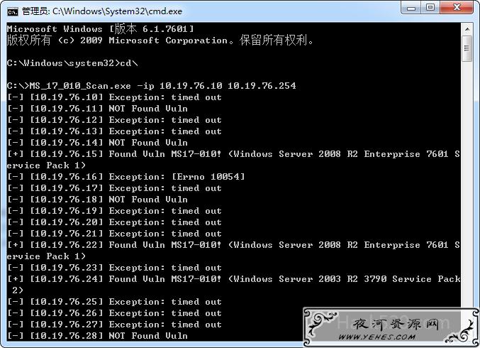 勒索病毒 WannaCry 漏洞扫描工具