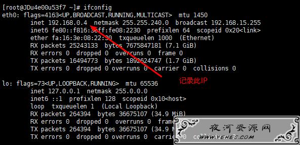 使用PHPDNS为DNSmasq搭建一个WEB界面