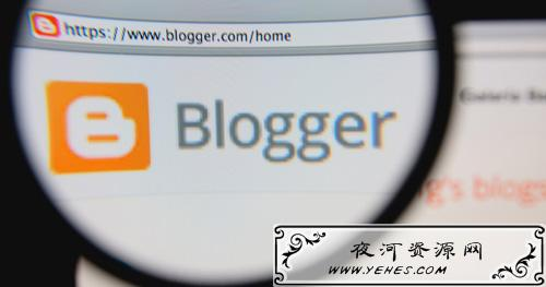 对于Google Blogger的十大博客SEO优化技巧