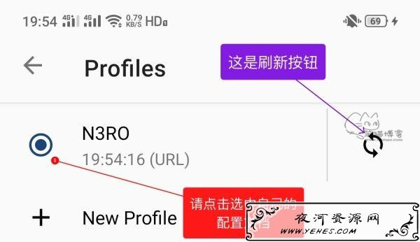 Clash for Android-使用配置简明教程
