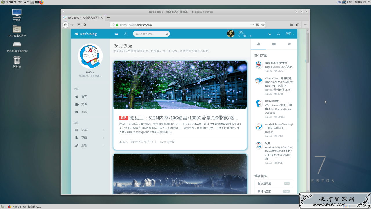 Linux VPS一键安装桌面环境和RDP远程桌面连接