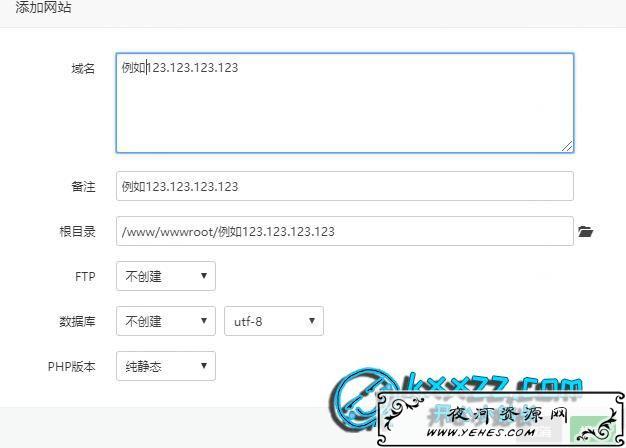 使用cloudflare类似的CDN后防止源站IP暴漏