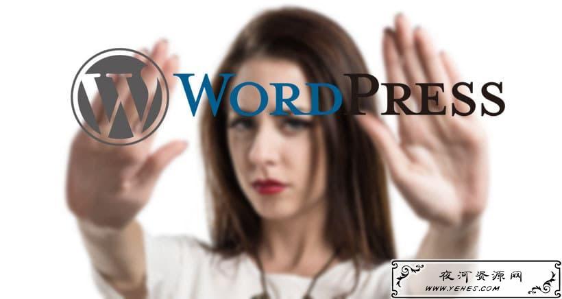 宝塔面板WordPress-性能优化教程,加快网站访问速度