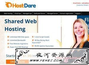 hostdare:春节7折优惠,cn2 gia线路VPS,三网直连,速度快,支付宝