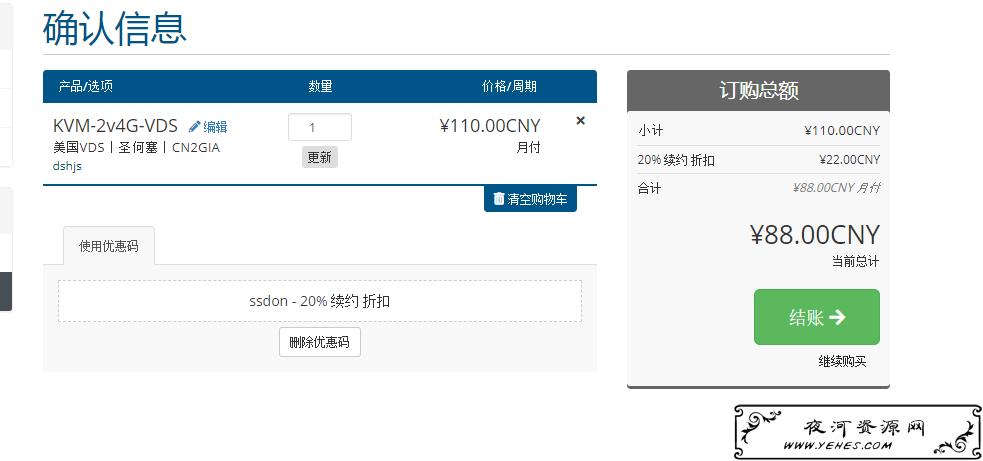 Rabbithosts-圣何塞VPS-高配-大流量-CN2-GIA