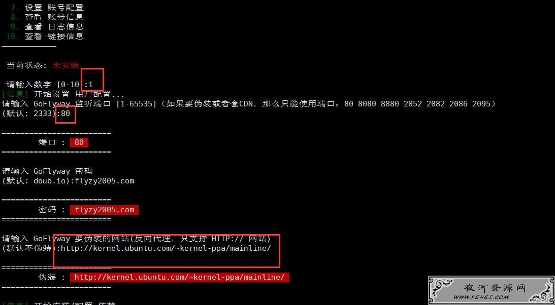 IP被墙怎么办?利用Goflyway CDN救活你的被墙IP!-小白大学