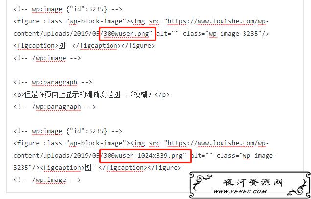 WordPress图片显示模糊的问题